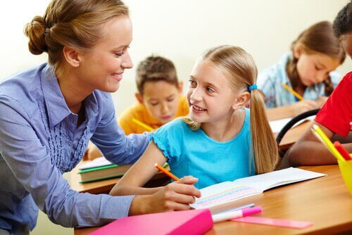 Good teachers are always cheerful and ready to help students learn.