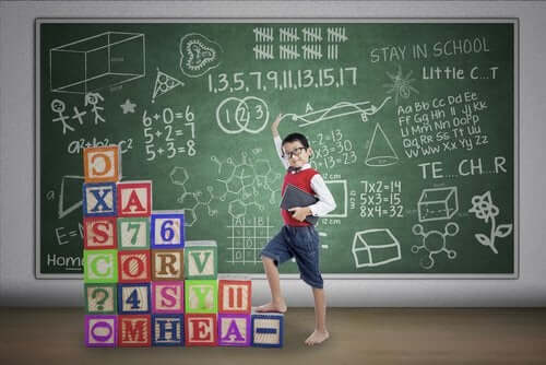 How Do Children Acquire New Knowledge?